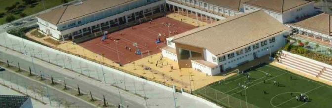 Laude San Pedro International School